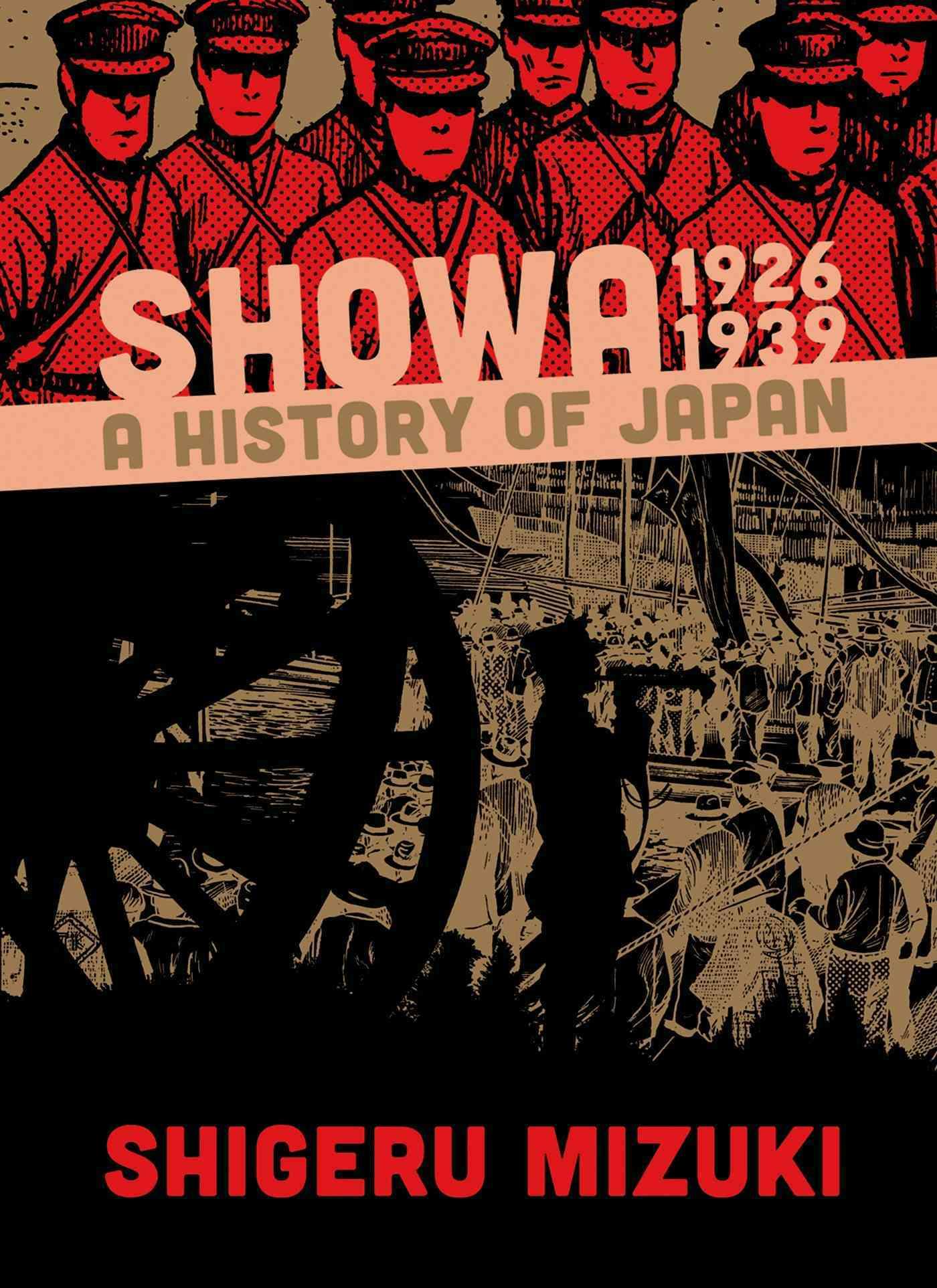 Showa 1926-1939 By Mizuki, Shigeru